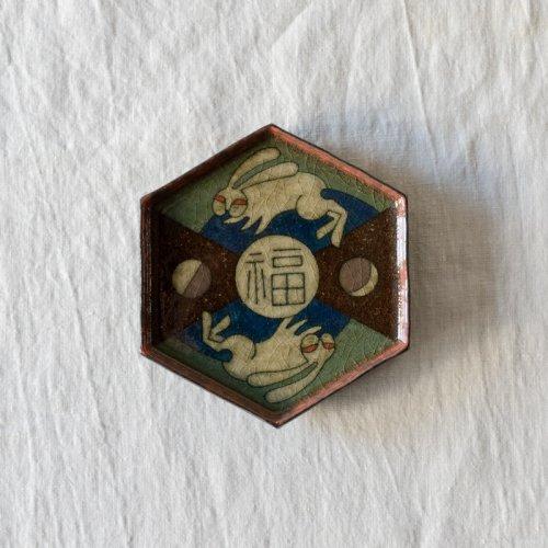 志村観行 / rétro象形図プレート 兎