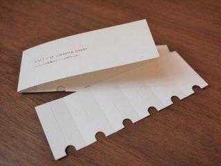 神戸派計画 SUITO(スイト)cleaning paper
