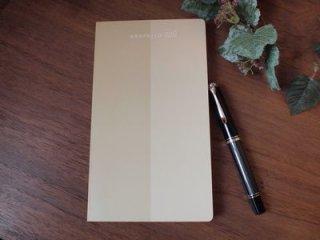 神戸派計画 GRAPHILO style ノート(無地)