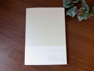 神戸派計画 GRAPHILO A5ノート・無地