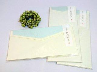 NB(エヌビー) 虹(にじ)封筒