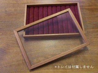 銘木デスクトレーワイド用窓付きカバー