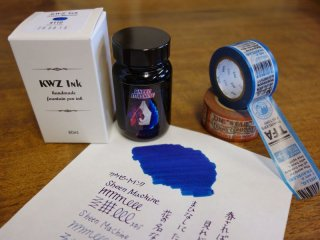 KWZ(カウゼット) Sheen Machine インク(レッドフラッシュインク)