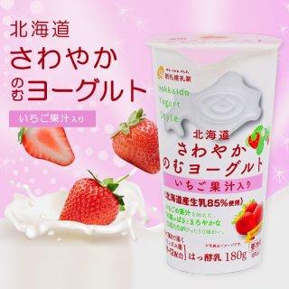 北海道さわやかのむヨーグルト いちごの果汁入り180g