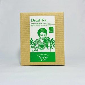 ティーバッグ『カフェインレス やさしい紅茶 20P』【紙箱入り】