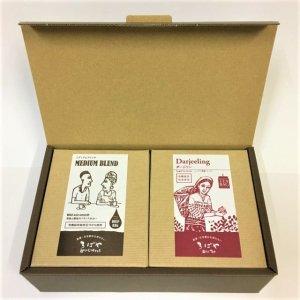 珈琲DB&紅茶TBギフト(2個セット)【化粧箱入り】