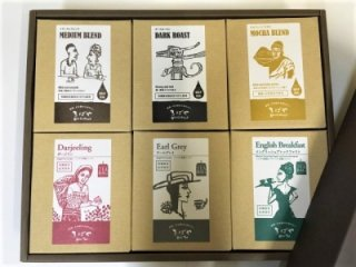 珈琲DB&紅茶TBギフト(6個セット)【化粧箱入り】