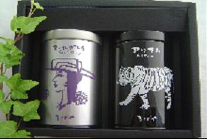 オリジナルギフト缶入り紅茶 2個セット【化粧箱入】