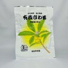 有機びわ茶 ティーバッグ 3g×15P