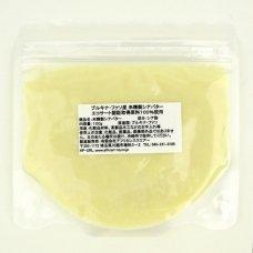 アフリカンスクエアー 未精製シアバター 100g