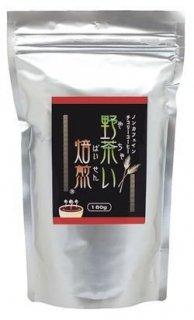 野茶い焙煎(チコリコーヒー)180g