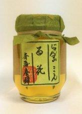 斉藤養蜂園のはちみつ 『百花』 170g