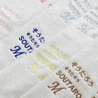 刺繍 文字サイズ 2cm