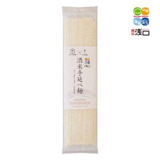 酒米手延べ麺 180g