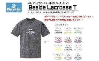 Beside Lacrosse Tシャツ