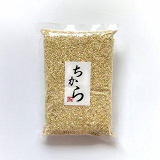 自然栽培で育てる古代米(在来種)の貴重な玄米 ちから 岡山県産 (1kg)