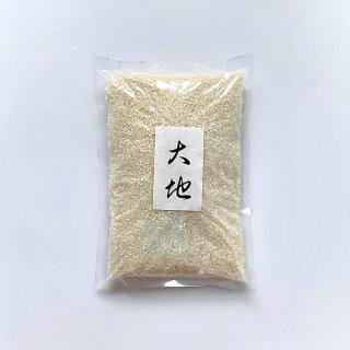 残留農薬ゼロ 大地米(白米) 北海道産(1kg)