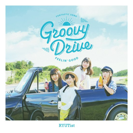 『Groovy Drive』 - CD SINGLE