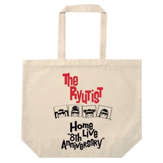 8th Anniversary トート - トートバッグ