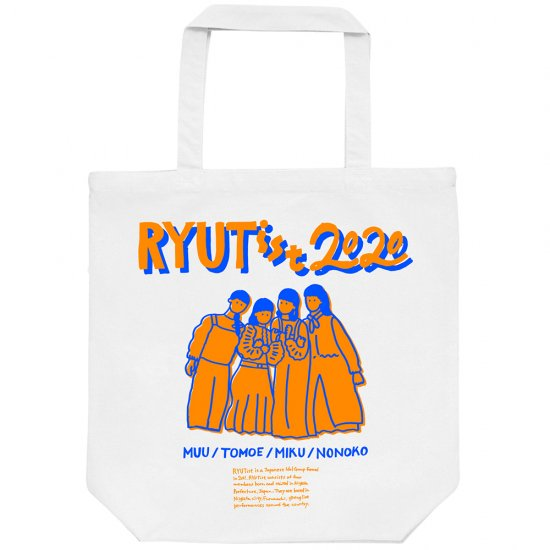 RYUTist 2020年 「福袋」