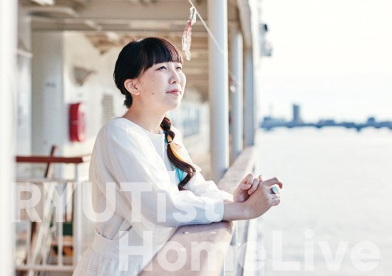 『RYUTist HOME LIVE #300 五十嵐夢羽バースデーライヴ』 - LIVE DVD