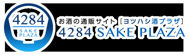 4284 SAKE PLAZA
