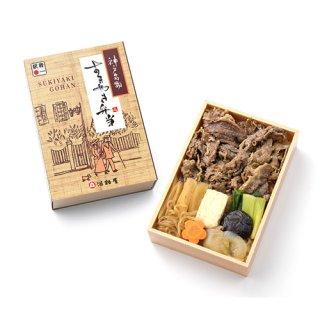 神戸名物すきやき弁当