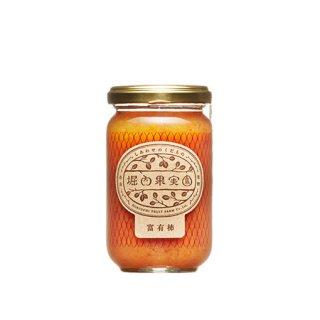 コンフィチュール富有柿