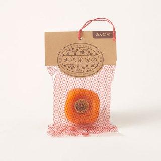あんぽ柿 大1個