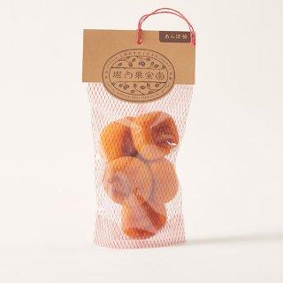 あんぽ柿 小5個