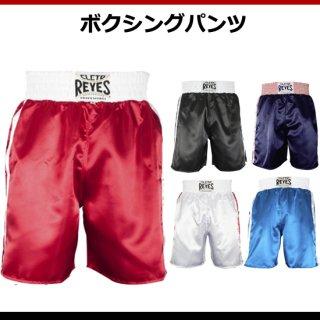 レイジェス(reyes) ボクシングパンツ
