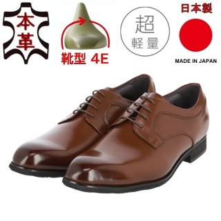 姉妹店同時セール対象商品 Stefoni ステフォーニ 日本製ソフト牛革4E《軽量ビジネスシューズ》 EC20BR