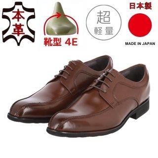 姉妹店同時セール対象商品 Stefoni ステフォーニ 日本製ソフト牛革4E《軽量ビジネスシューズ》 EC22BR