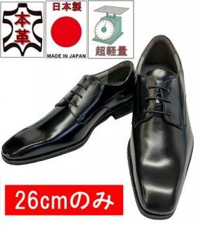 EC277 取扱サイズ 24.5〜27cm