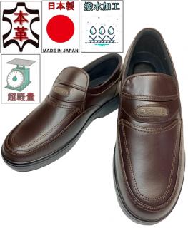 日本製ソフト牛革4E《ビジカジシューズ》24〜27� EX1602 BR