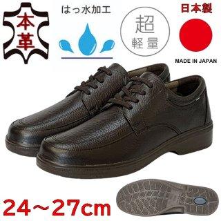 EXCEL GOLF エクセル 日本製ソフト革靴【撥水加工】 EX1601S BR