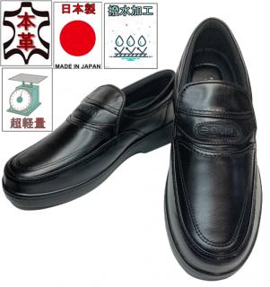 日本製ソフト牛革4E《ビジカジシューズ》24〜27� EX1601S BL