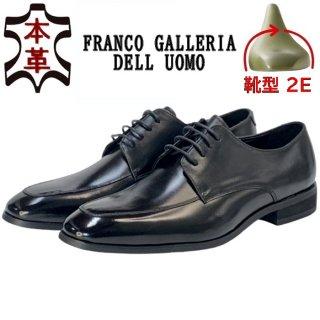 FRANCO GALLERIA フランコギャレリア 本革ドレスシューズ P02 BL