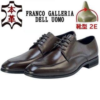 FRANCO GALLERIA フランコギャレリア 本革ドレスシューズ P02 DBR