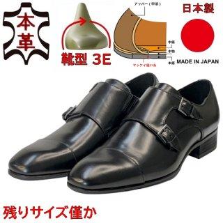 Stefoni ステフォーニ 日本製本革ビジネスシューズ P39H BL