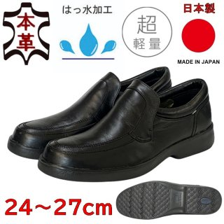<img class='new_mark_img1' src='https://img.shop-pro.jp/img/new/icons15.gif' style='border:none;display:inline;margin:0px;padding:0px;width:auto;' />EXCEL GOLF エクセル 日本製超軽量革靴【撥水加工】 EX3021 BL