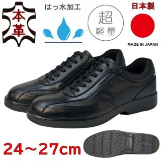 <img class='new_mark_img1' src='https://img.shop-pro.jp/img/new/icons15.gif' style='border:none;display:inline;margin:0px;padding:0px;width:auto;' />EXCEL GOLF エクセル 日本製超軽量革靴【撥水加工】 EX3022 BL