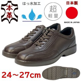<img class='new_mark_img1' src='https://img.shop-pro.jp/img/new/icons15.gif' style='border:none;display:inline;margin:0px;padding:0px;width:auto;' />EXCEL GOLF エクセル 日本製超軽量革靴【撥水加工】 EX3022 DBR