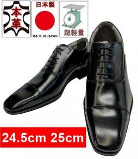 姉妹店同時セール対象商品  ソフト牛革軽量靴ソフト牛革3E M0276 BL