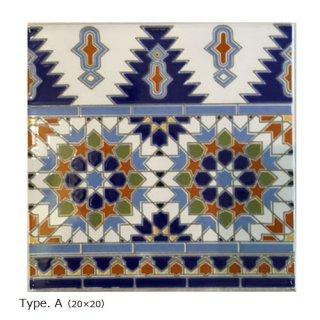 モロッコ タイル 20角A