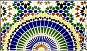 モロッコ タイル O