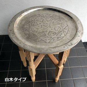 シルバートレイテーブル Φ45cm