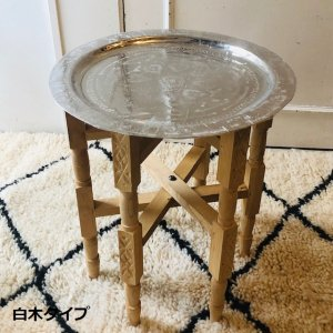 シルバートレイテーブル Φ40cm