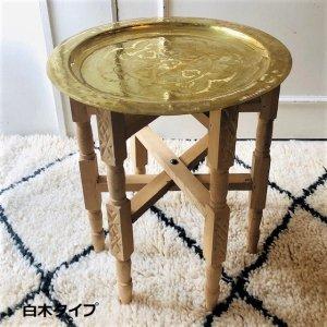 ゴールドトレイテーブル Φ40cm