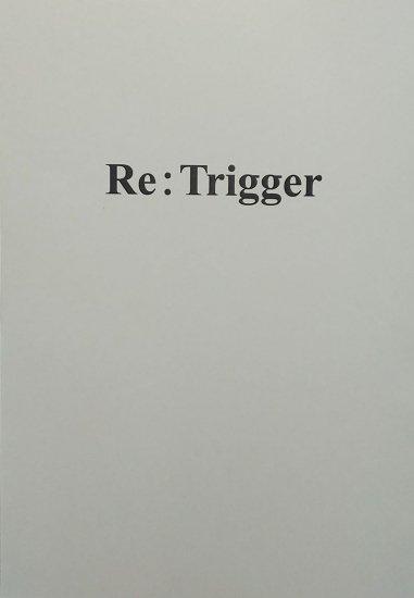 『Re:Trigger』上演台本